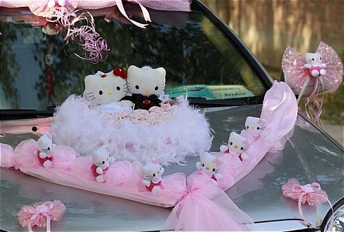kereta pengantin