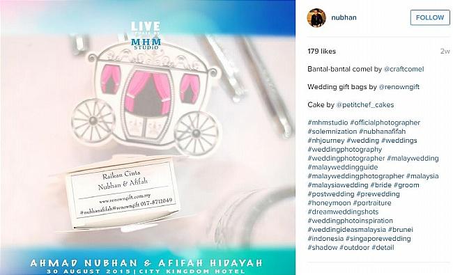 nubhan renown gift