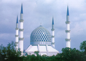 Kursus Kahwin Shah Alam
