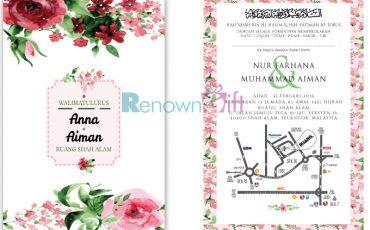 kad kahwin watercolor roses
